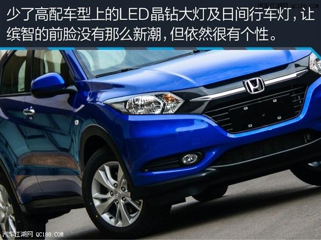 10万元左右合资SUV推荐广汽本田缤智怎么样 缤智油耗高不高高清图片
