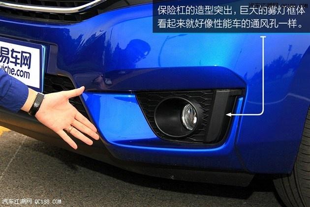 广汽本田飞度优惠2.8万本田5万左右的代步车推荐本田新款飞度哪里报高清图片
