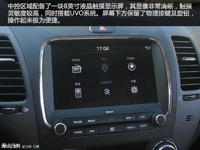 2016款起亚K3 淡季火爆促销现金优惠高达5-起亚K3最新报价配置图片高清图片