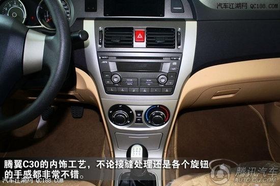 汽车江湖网长城c30>物美价廉跨越之选2015款长城c30最低售价3.长安新豹载货车和超值王x3图片