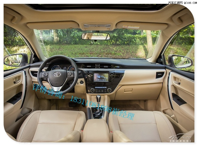 丰田卡罗拉1.6l自动的原车有导航真皮天窗吗