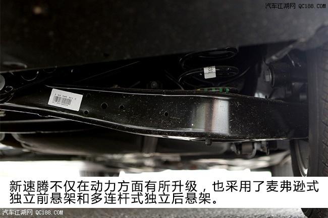 【速腾空调使用图解 速腾空调使用说明15促销车系 大众新速腾空调按高清图片