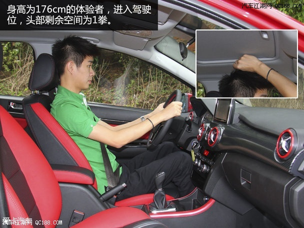 绅宝X25车质量怎么样北京最优惠报价降2.2万全国高清图片
