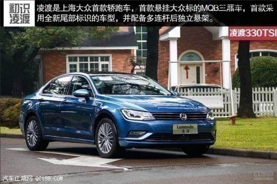 上海大众凌渡源自一款代号为NMC的概念车,新款大众凌渡即New 高清图片