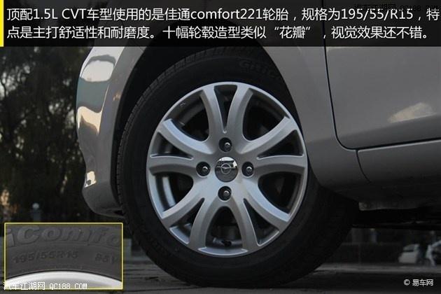 海马M3北京海马4S店优惠多少钱 海马M3哪里最便宜