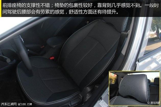 海马M3北京海马4S店优惠多少钱 海马M3哪里最便宜高清图片