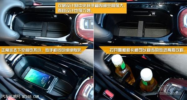 本田XRV最新报价配置图片多少钱本田XRV优惠4万元高清图片