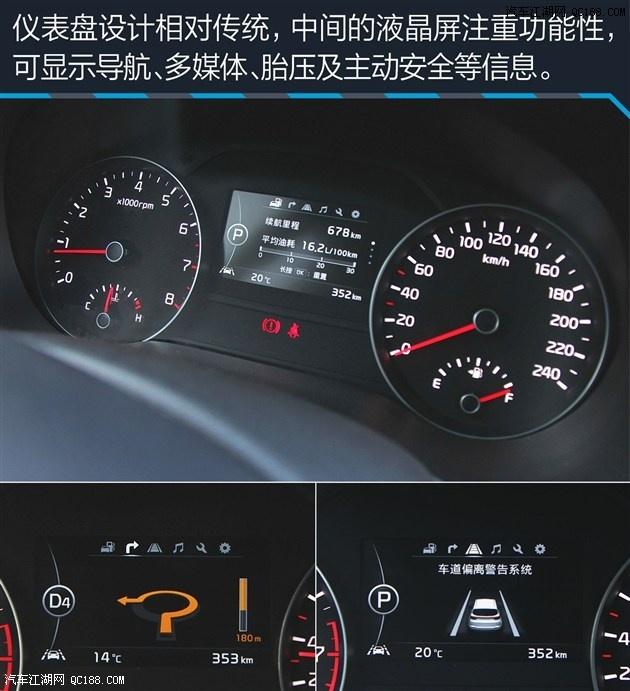 东风悦达起亚kx5月末大降价现金优惠6.