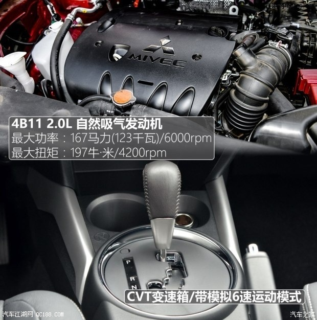 广汽三菱全新劲炫ASX怎么样 劲炫ASX现车团购最高优惠4万高清图片