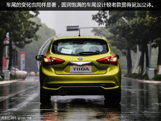 日产骐达最新报价优惠4万元 骐达2016款1.6L酷动版 -汽车江湖高清图片