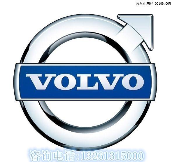 有动物的汽车logo