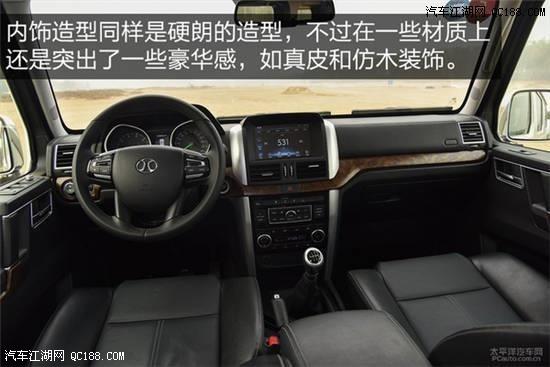 2016款北京吉普80-汽车江湖高清图片