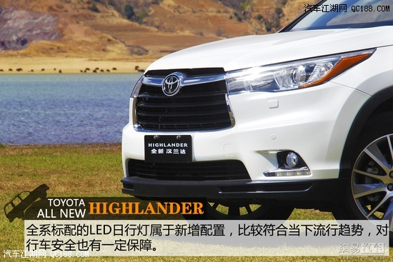 广汽丰田汉兰达7座SUV-新款汉兰达优惠9万元 汉兰达最新报价 评测 高清图片