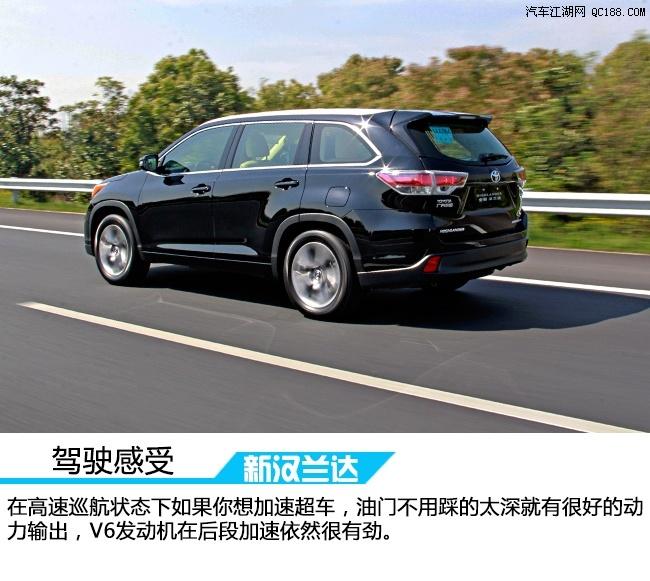 广汽丰田7座SUV 全新汉兰达优惠9万元最新报价高清图片