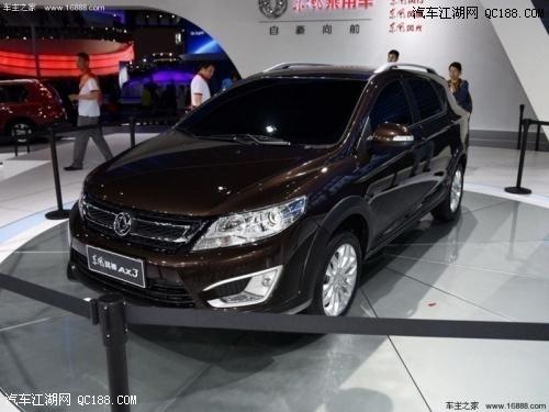 东风风神AX3最新价格东风风神AX3汽车多少钱高清图片
