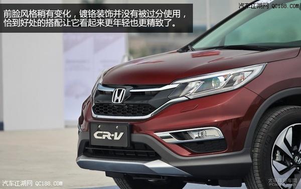 2016款本田CRV价格 本田CRV城市SUV首选高清图片