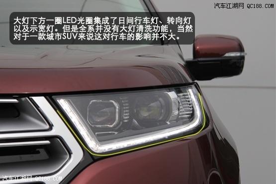 福特汽车报价 福特锐界最新行情优惠10万 锐界最低团购价高清图片
