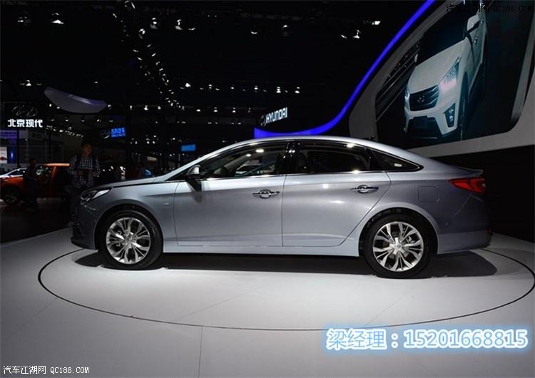 北京现代索纳塔八最新报价最高优惠8万现车充足高清图片