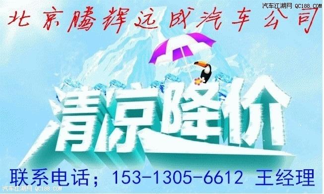北京现代ix25最新优惠现金直降最高优惠5万 送万 -汽车江湖高清图片