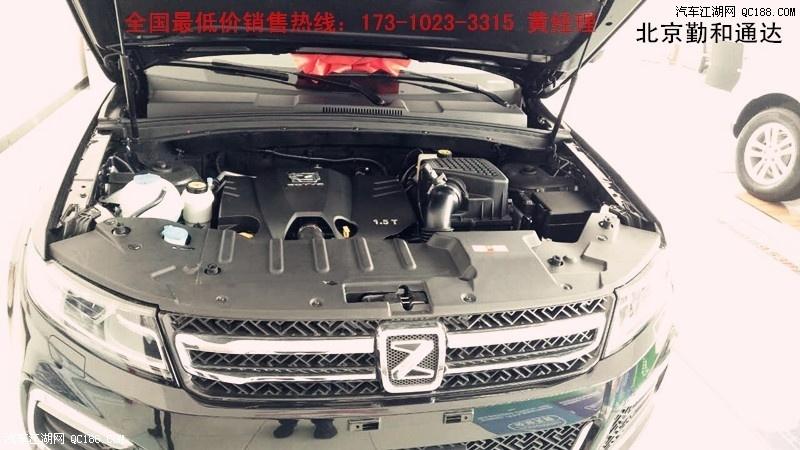 众泰汽车保险杠多少钱-众泰T600运动版报价全系降价3.8万元颜色齐全