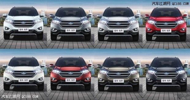 长安福特SUV 福特锐界北京团购促销活动现金优惠10万元高清图片