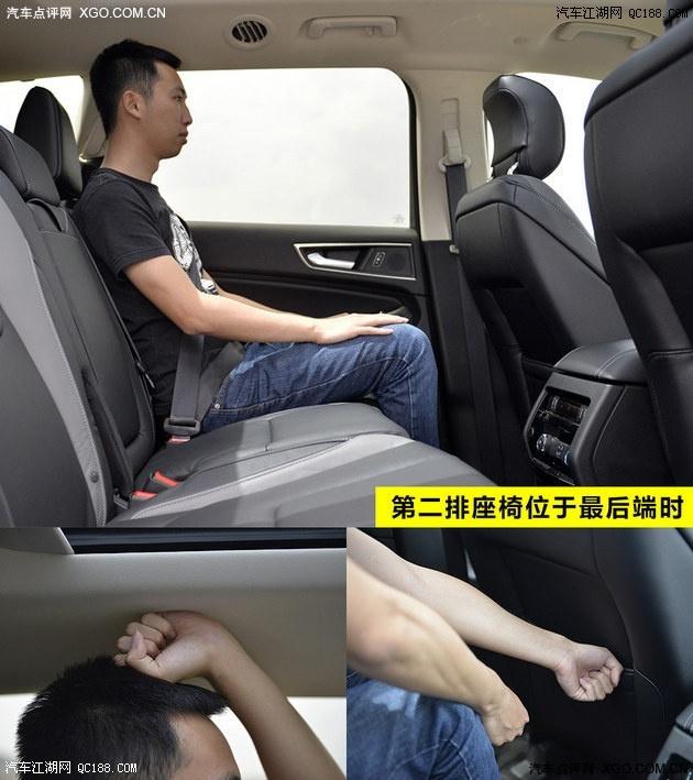 长安福特SUV 福特锐界北京团购促销活动现金优惠10万元 -汽车江湖高清图片