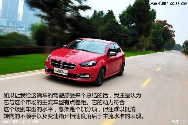 菲亞特菲翔走量銷售北京4s店全系最高惠6w裸車最低圖片