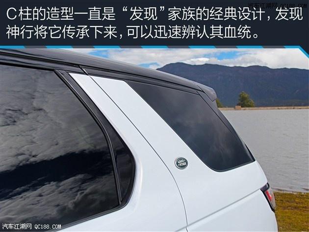 奇瑞捷豹路虎发现神行-2017路虎发现神行购置税多少钱 裸车优惠16万高清图片