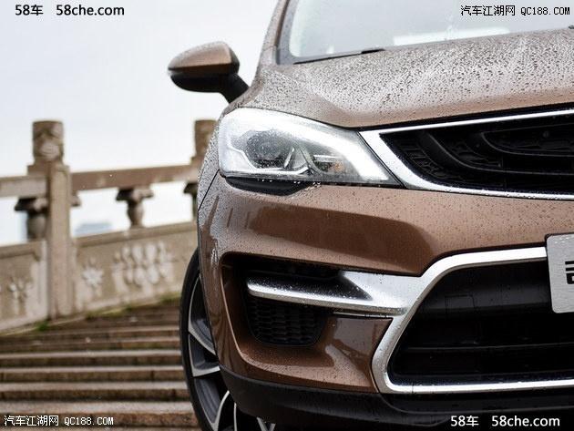 16款吉利帝豪GS最低售价多少钱 帝豪GS最高优惠多少钱高清图片