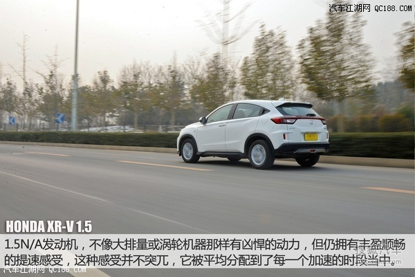 东风2015款本田XR V最高优惠5万现车充足颜色可选底价促销全国高清图片