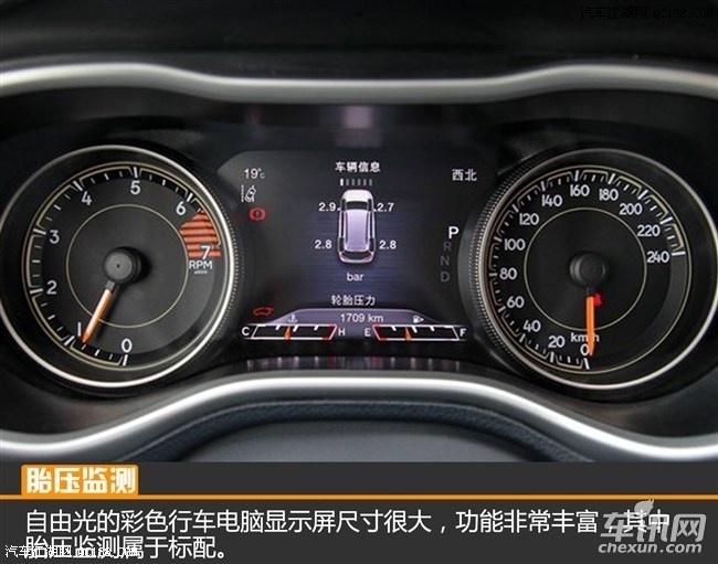 广汽菲克2016新款吉普自由光最低多少钱 北京Jeep4S最高优惠多少钱高清图片