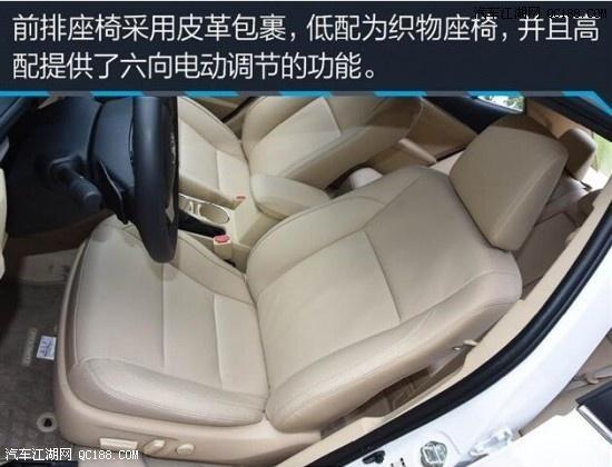 汽车江湖 -卡罗拉报价 图片2016卡罗拉怎么样现车降5万售高清图片