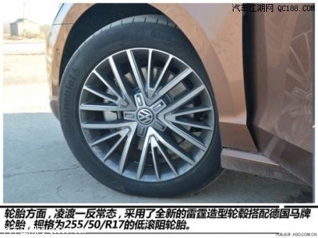1-1244{上海大众凌渡大降价优惠促销 230风尚版报价多少钱,上海大高清图片