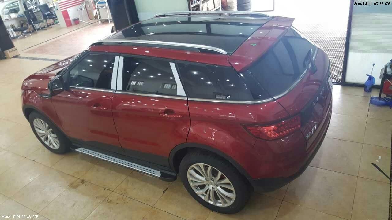汽车江湖 -梦想SUV陆风x7最新优惠6万售陆风X7图片配置报价优惠促销高清图片