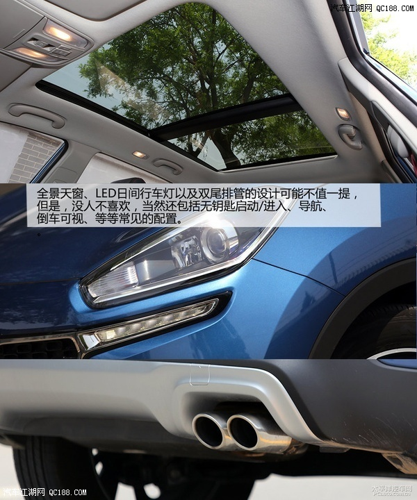 10万左右SUV起亚KX3促销 起亚KX3自动挡多少钱高清图片