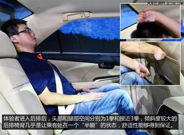 丰田凯美瑞那里购车有优惠凯美瑞混动发动机油耗高吗