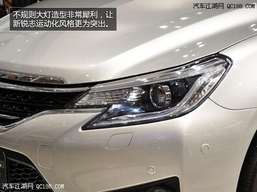 丰田锐志2016款2.5V 菁锐版最低多少钱高清图片