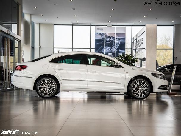 大众CC今夏新车新款报价优惠10万暑期最低分期7月享特价高清图片