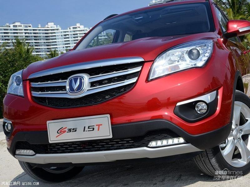 2016款长安CX70优惠1.8万长安CX70北京最低价格高清图片