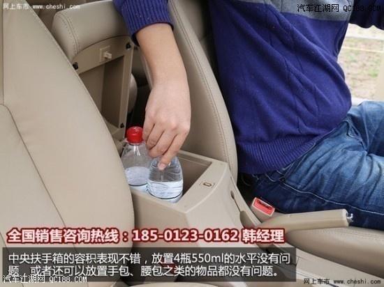 2016款寶駿730最新價格 寶駿730最低價北京降3萬高清圖片