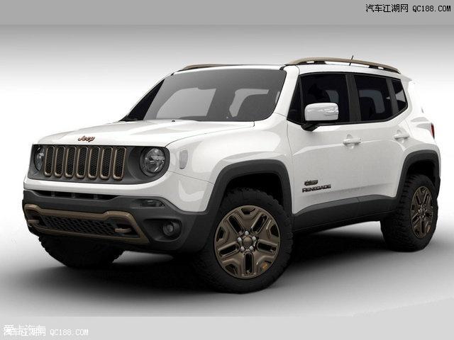 全新Jeep自由侠75周年致敬版-吉普自由侠全系现车低价出售全国保上