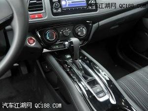 十万元左右SUV 本田缤智仅售8.88万全国销售高清图片