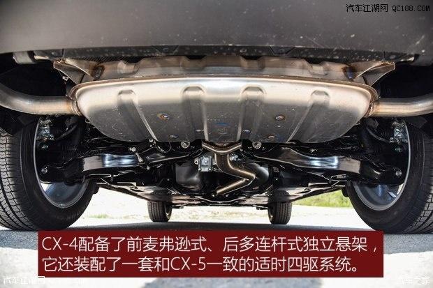 马自达CX 4最新报价参数配置店内月末走量裸车价