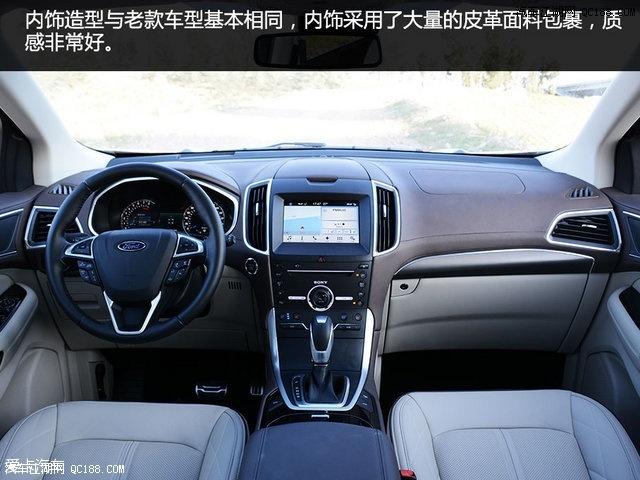 长安福特锐界-福特锐界北京最新行情全系让利高达8万售全国裸车价团高清图片