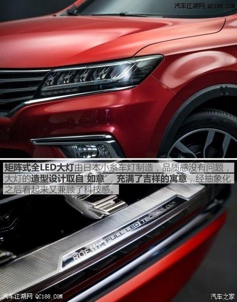 随州名车港荣威RX5全新上市,火热订购中高清图片