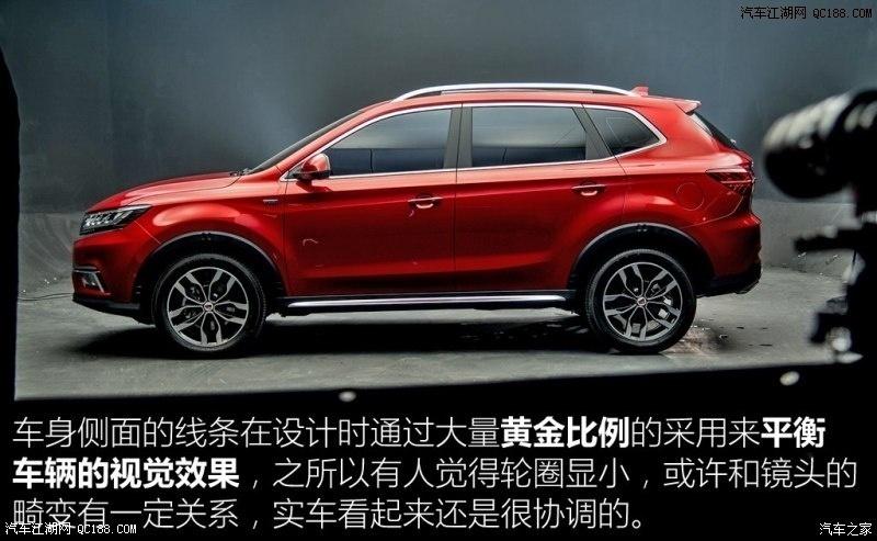 汽车江湖 -随州名车港荣威RX5平价销售中,欢迎来电垂询高清图片
