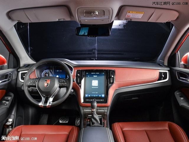 荣威RX5优惠8万现车有限底价促销最低裸车走全国高清图片