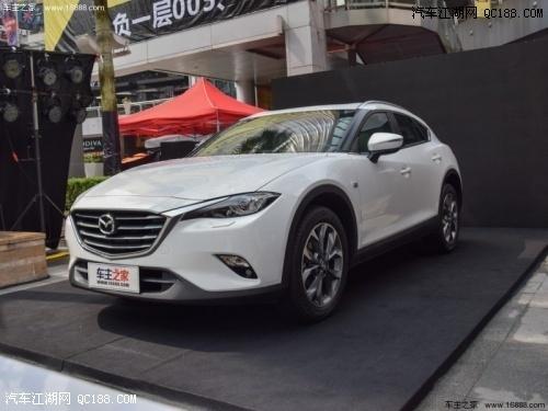 马自达CX 4现车销售最新报价直销降4万元高清图片