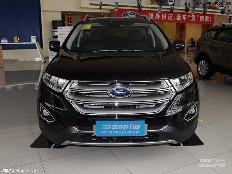福特锐界最新消息最低降价12万北京4S店最低价到店优惠多高清图片