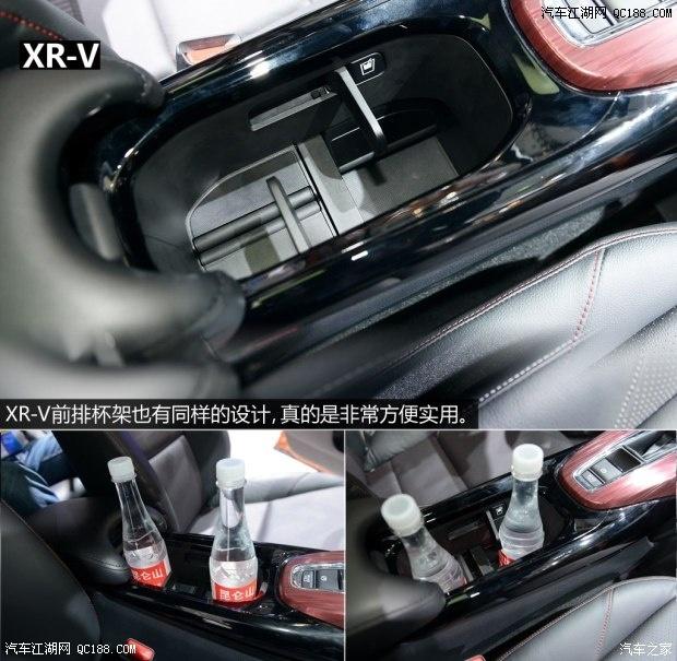 本田XRV和缤智哪个好XRV和缤智有什么区别XRV报价高清图片